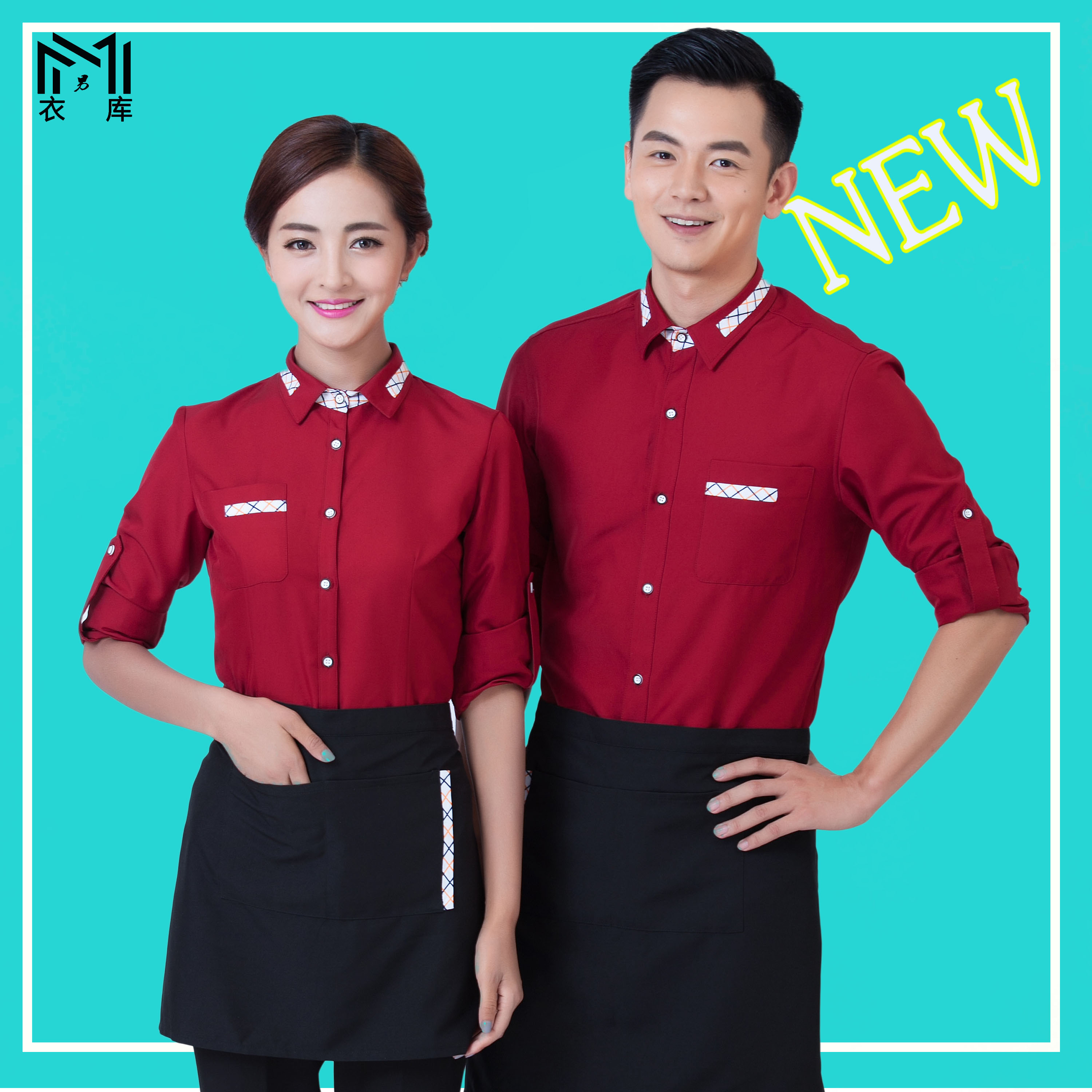 Hotel waiters work clothes long sleeve mens and womens western restaurant fast food hot pot hotel coffee shop custom suit