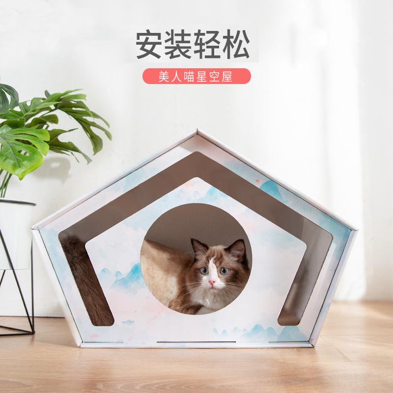 猫抓板瓦楞纸猫窝纸箱猫咪磨爪器猫爪盆别墅房子耐磨盒子爬架用品