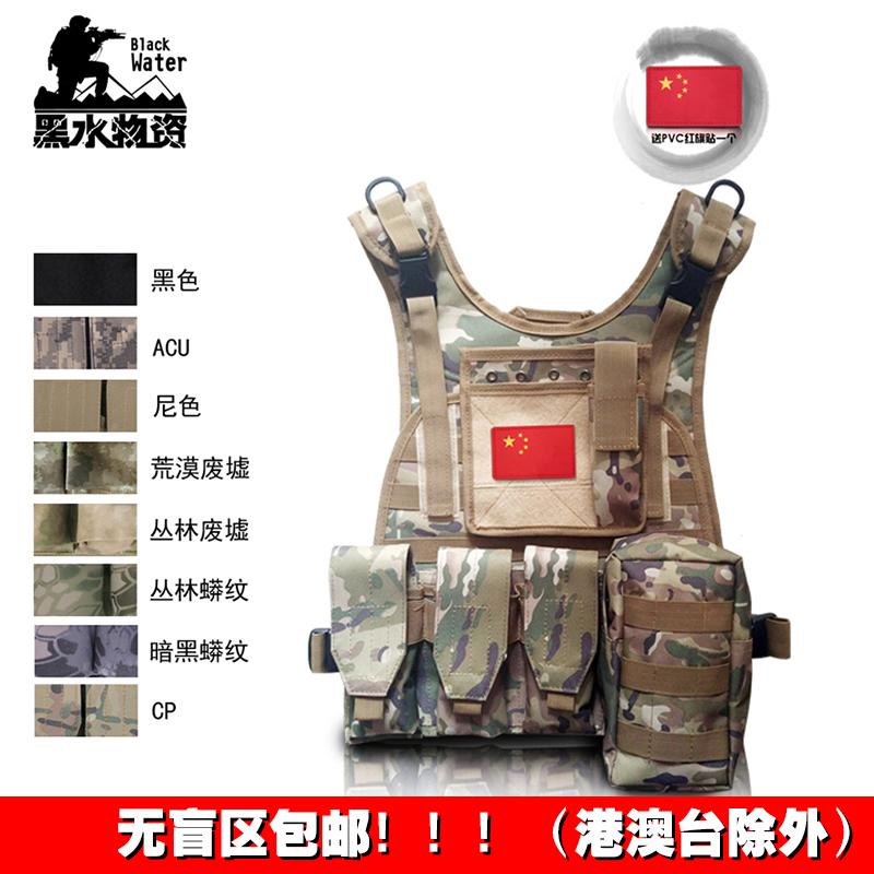 Армия фанатов два насест тактический жилет многофункциональный специальный тип солдаты больше камуфляж модули жилет борьба жилет CS защищать оборудование