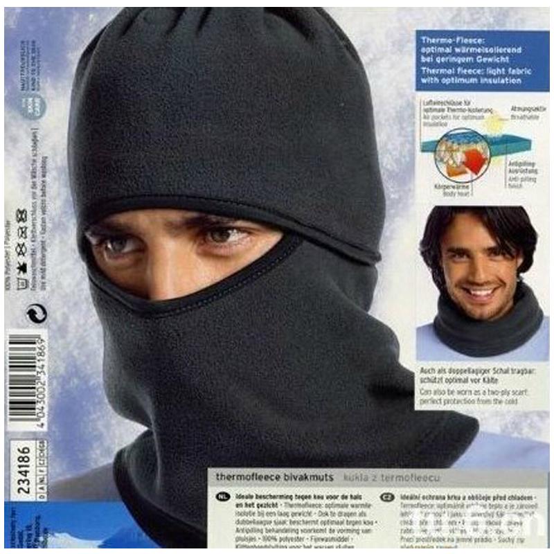 特价秋冬自行车护脸 骑行围脖保暖帽子 TCM多用途抓绒CS面罩头套