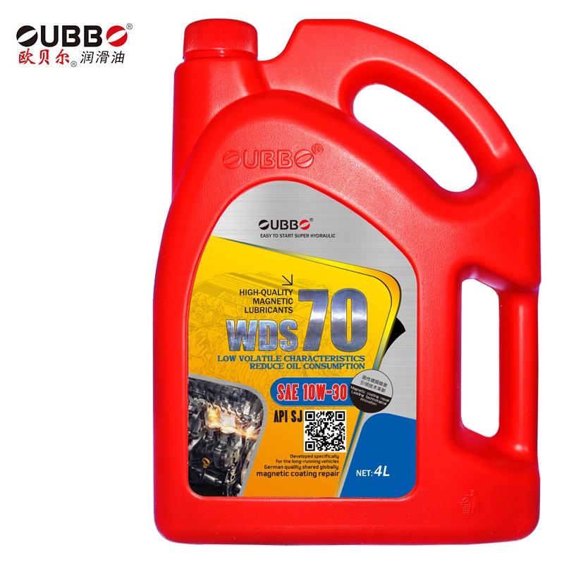 欧贝尔汽油机油WDS70 SJ 4L 10W-30发动机油 润滑油汽机油 包邮