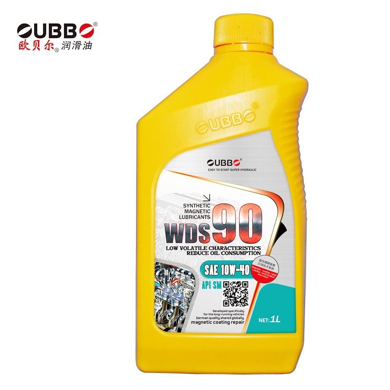 欧贝尔WDS90发动机油SM 10W40 1L汽车美容养护用油 汽机油 包邮