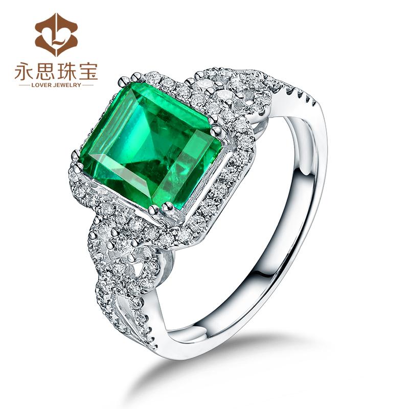 永思珠宝 2.26克拉18K金天然祖母绿戒指47分钻石彩色宝石彩宝戒指
