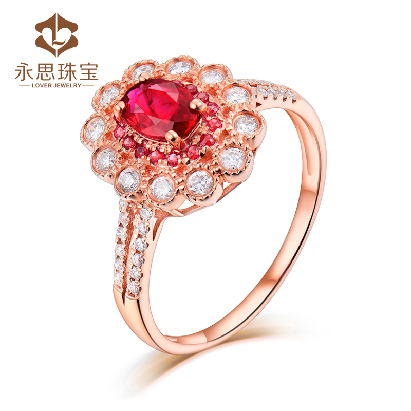Yongsi jewelry 18K Gold 50 natural ruby ring