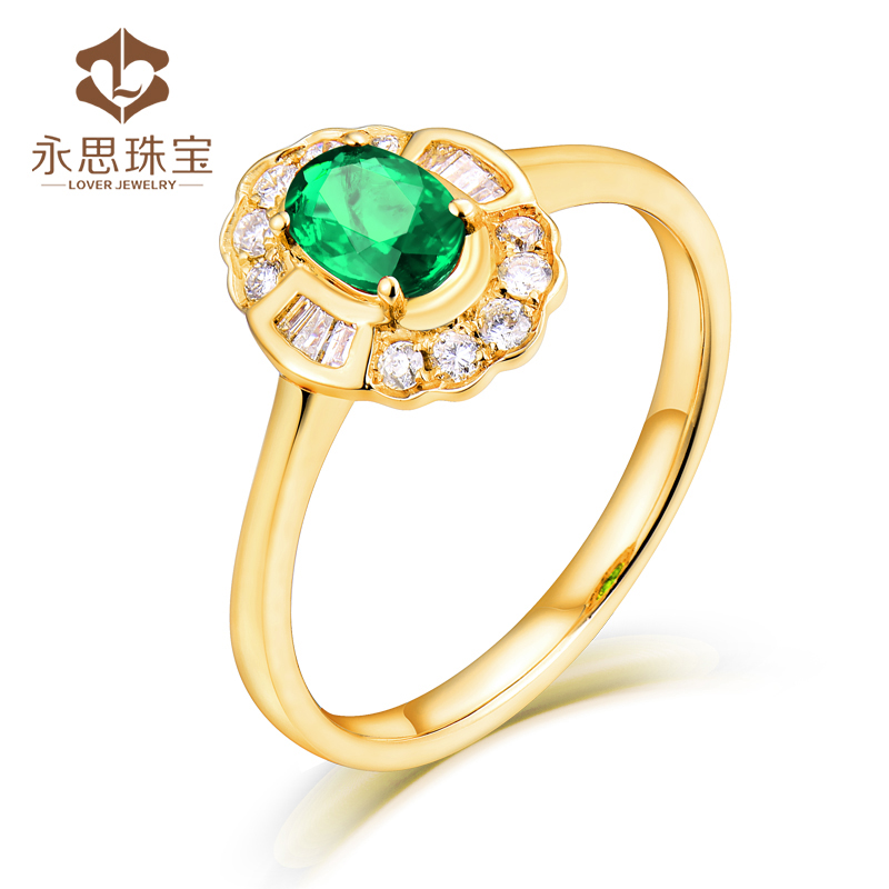 Yongsi jewelry 18K Gold 50 cent natural emerald ring, female 35 cent diamond color gem ring