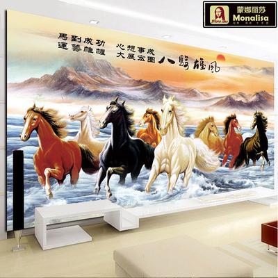 蒙娜丽莎八骏马十字绣2021新款线绣八骏图客厅大幅马到成功八匹马