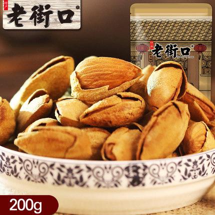 老街口手剥奶油巴旦木200g 特产零食坚果炒货干果杏仁薄壳扁桃仁