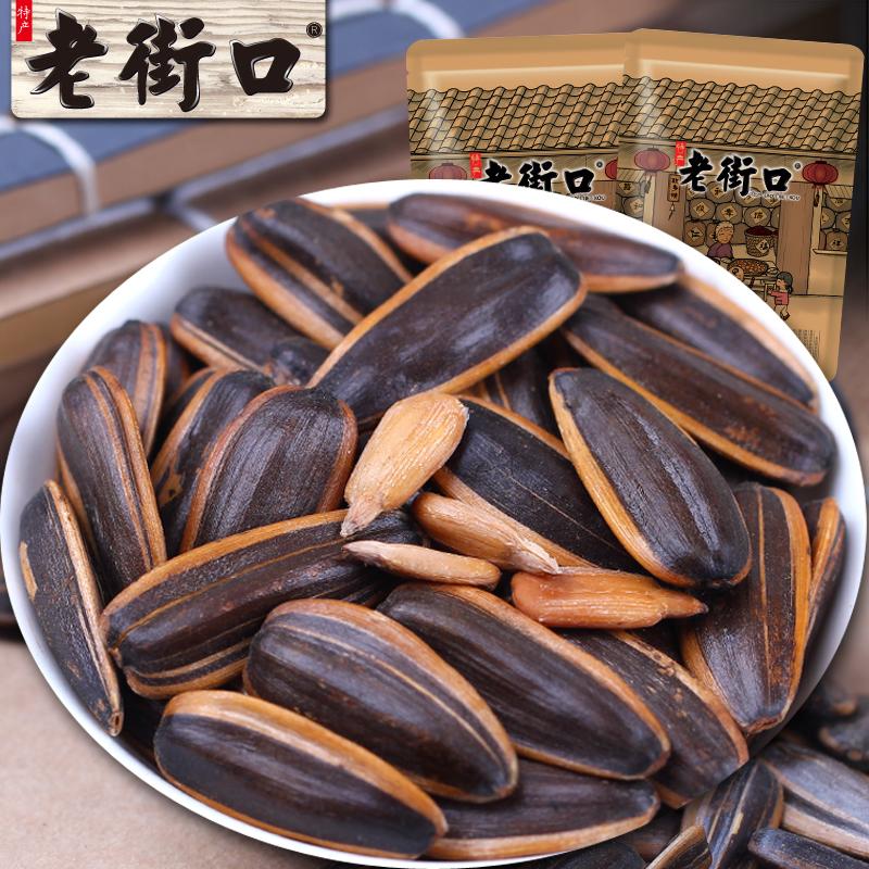 老街口 焦糖/山核桃味瓜子500gx3袋零食坚果炒货特产葵花籽批发,可领取2元天猫优惠券