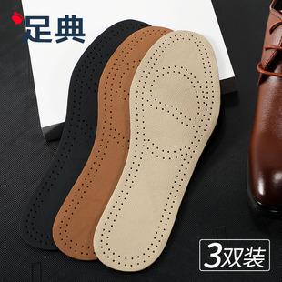 鞋 垫夏季 3双 垫男女透气防臭软底加厚减震运动吸汗真皮皮鞋 牛皮鞋