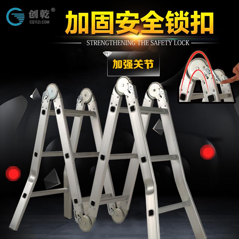 乾加厚工事用階段を作り、家庭用梯子を折り畳み、多機能人字アルミ合金梯子の大関節アルミ梯子を作る。