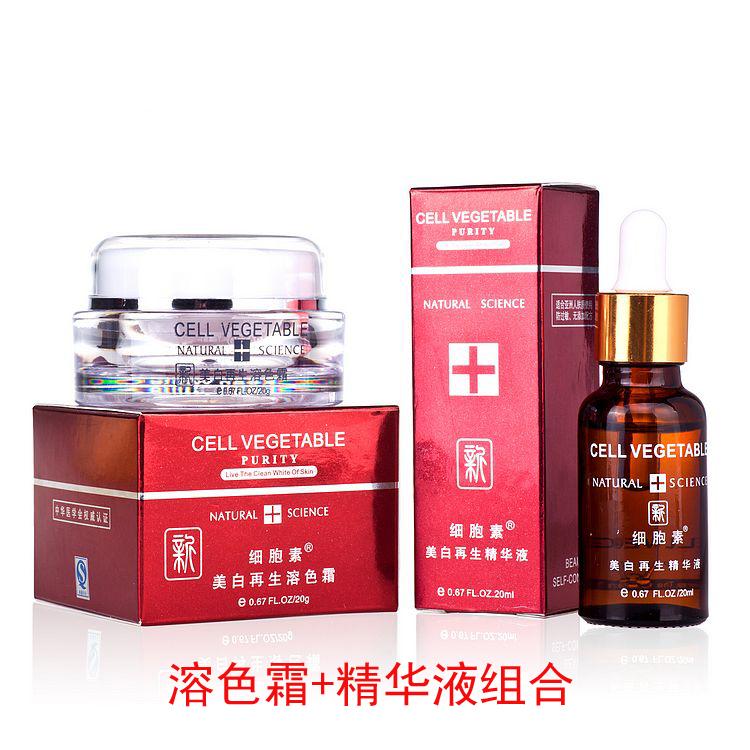 Red leaf new cytokine brightening skin replenishment set whitening regeneration essence cream combination