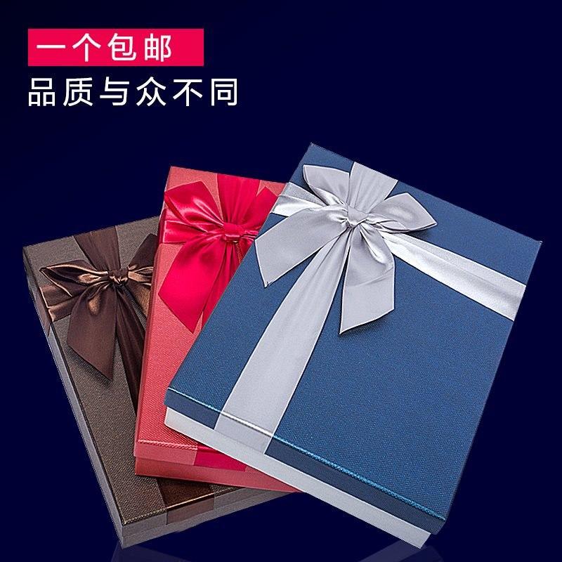 12月02日最新优惠超大礼物盒长方形礼盒文艺生日纸盒包装盒装围巾衣服的礼品盒大号