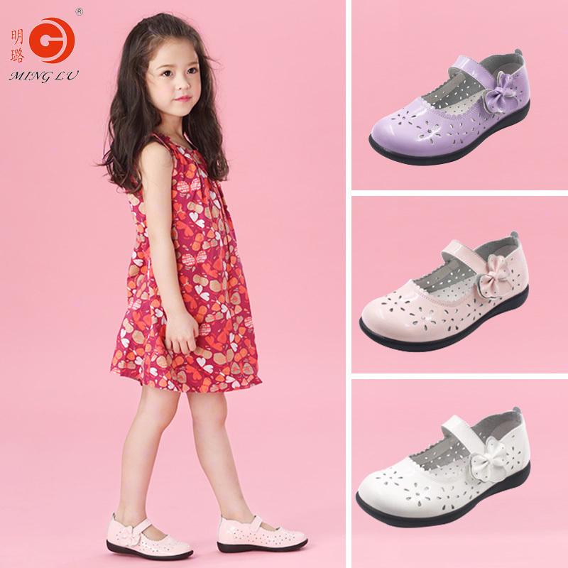 明璐童鞋2019春夏新款韩版女童包头镂空透气半凉皮鞋软底公主鞋