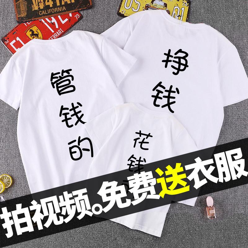 挣钱的亲子装夏装一家四口2018新款全家装父子装家庭装短袖t恤