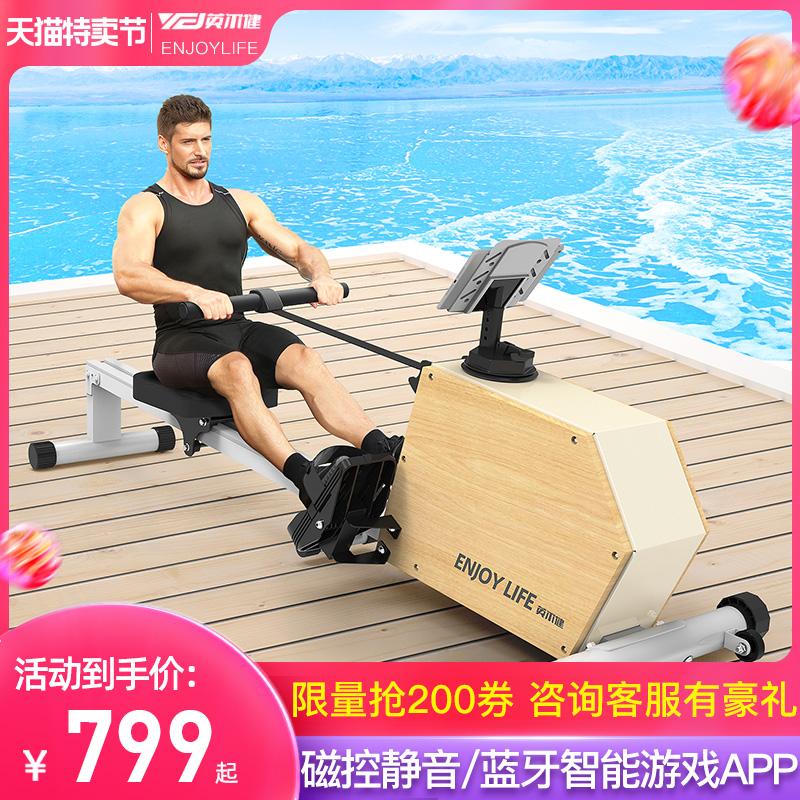 英尔健家用水阻划船机纸牌屋静音健身器材商用划艇风阻磁阻划水机