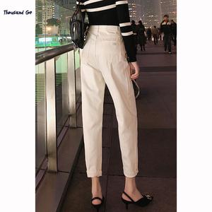 白色牛仔裤女直筒宽松萝卜裤春装2021年新款高腰显瘦休闲