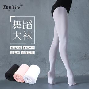 芭蕾舞蹈袜子连裤袜成人女白色舞袜夏季练功跳舞大袜专用裤袜薄款