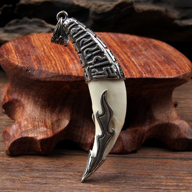 盈月纯银狼牙项链吊坠手工镶嵌真獒牙狗牙齿银狼牙套男女饰品925