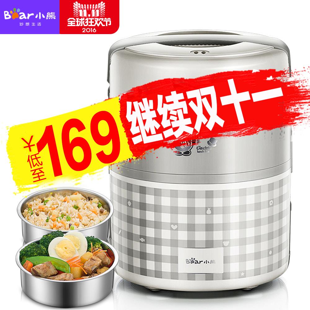 小熊插電保溫飯盒 可加熱三層迷你蒸飯鍋小電飯鍋1人2 智能電飯煲