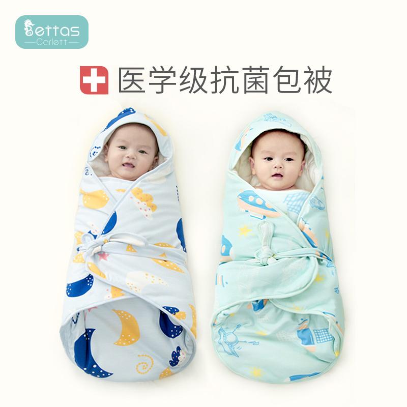 新生儿外出包被春秋冬纯棉宝宝抱被