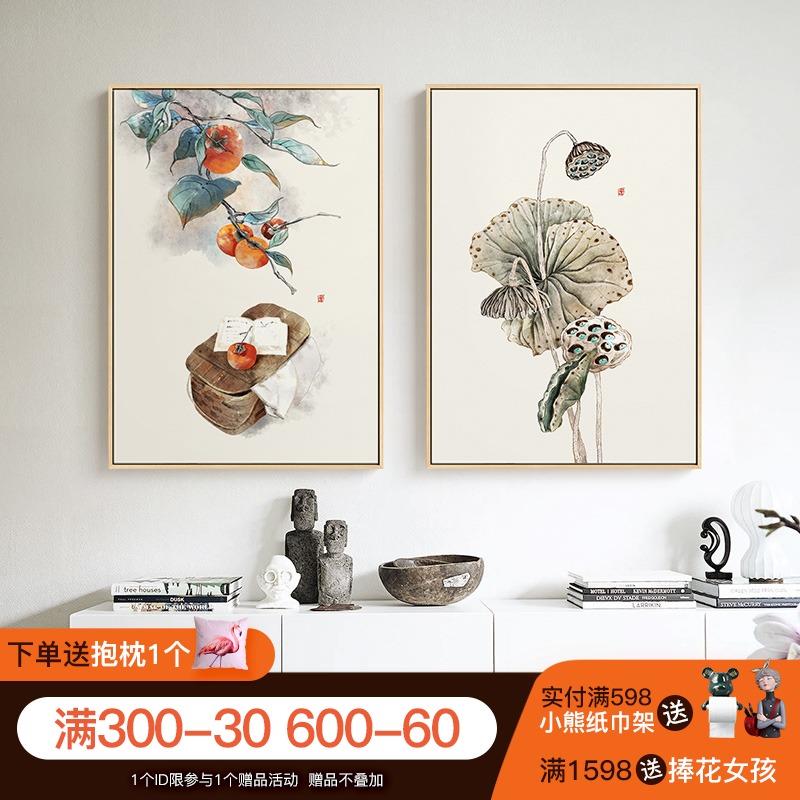 新中式饭厅墙壁茶馆墙面客厅装饰画