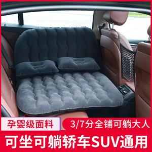 儿童车载充气床汽车旅行床车内睡觉神器后排睡垫轿车后座折叠床垫