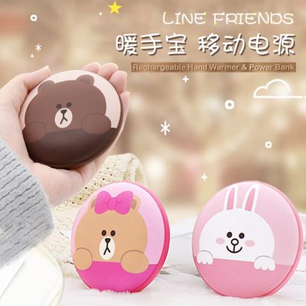 line friends两用女布朗熊充电宝