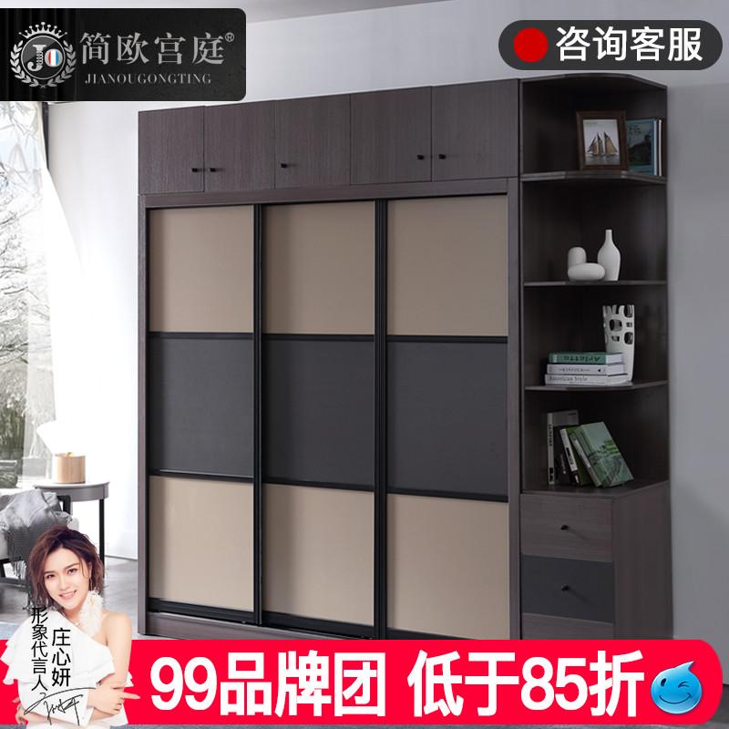北欧三门组合衣柜 推拉门简约现代卧室板式移门大衣柜 两门衣橱