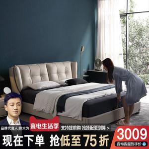 轻奢床网红主卧室现代简约头层牛皮