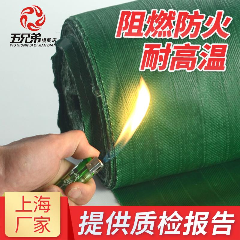 加厚防火布阻燃布耐高温布防火电焊布隔热布三防布玻璃纤维布定做