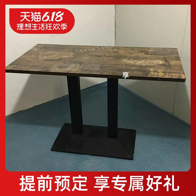 简易复古快餐桌子小吃店饭店餐桌椅组合经济型食堂面馆中式餐厅桌