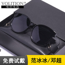 GM Polarized Sunglasses Female Korean Edition Chao Sunglasses Men 2019V Brand Net Red Glasses Night Vision Driving 2018 New Type