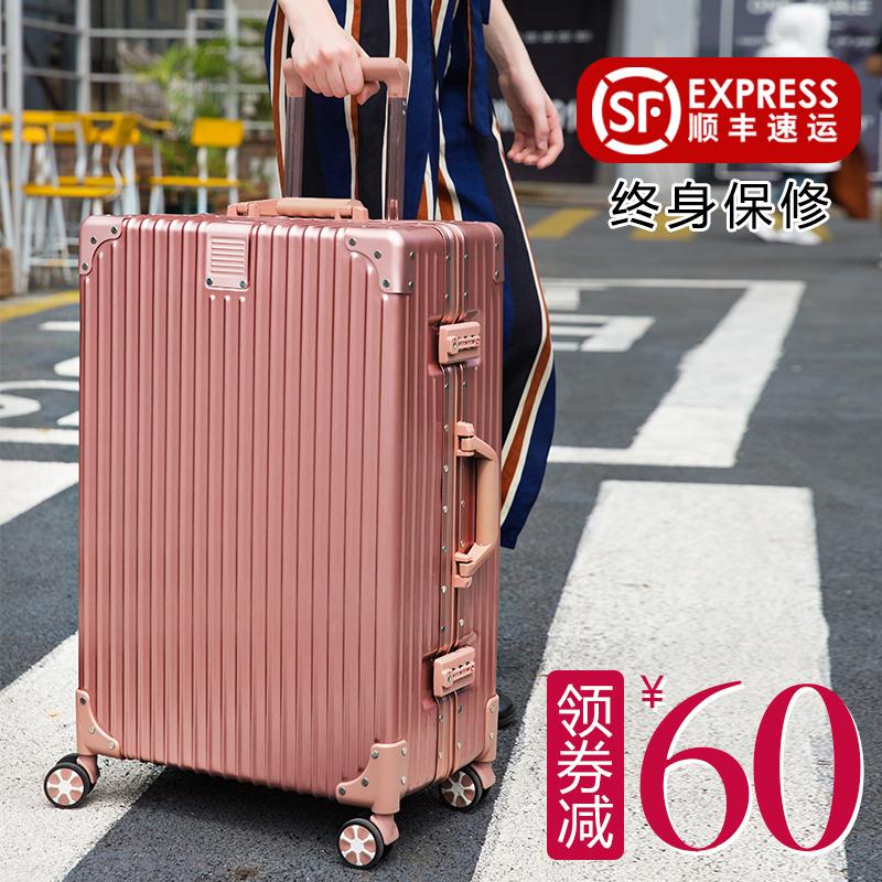 铝框拉杆箱万向轮20复古直角行李箱密码旅行箱包男女24皮箱子28寸