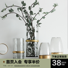 Light luxury glass vase transparent decoration modern simple living room decoration northern Europe table flower vase creativity