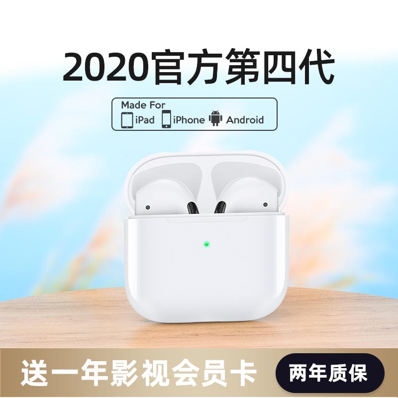 原装正品蓝牙耳机无线适用vivo手机2021年新款x27x23x20x21x9x50x30通用iQoo双耳入耳式男女士款可爱超长待机