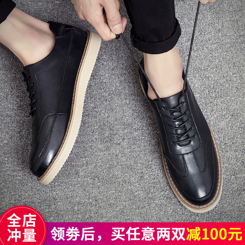 男鞋夏季2018新款潮鞋透气潮流皮鞋男韩版英伦男士休闲鞋百搭鞋子