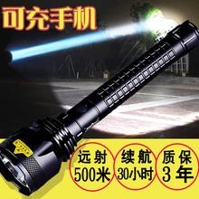 强光手电筒充电超亮家用小户外便携多功能5000氙气灯远射防水led