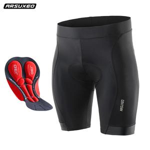 骑行短裤男夏季自行车硅胶垫骑行裤速干透气公路车山地骑行服装备