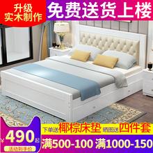 木のベッド1.8メートルダブルマスターベッドルーム近代的なミニマリストの予算1.2シングル1.5メートル白い布張り北欧ベッドヨーロッパのミニマルなマスターベッドルーム家計のツイン1.5メートル布張りのダブルベッド