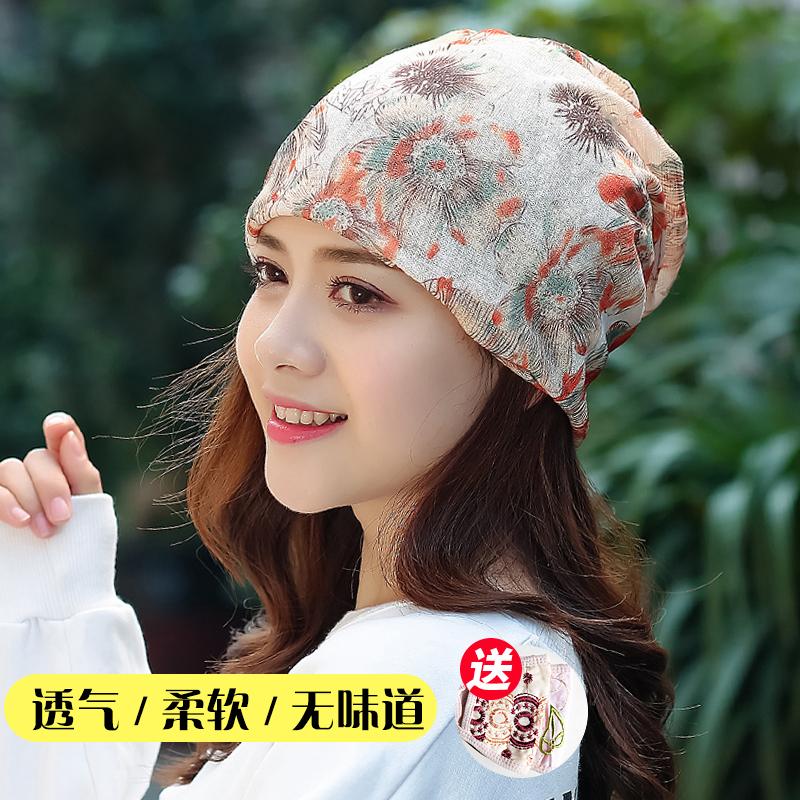 帽子女春夏套头透气化疗帽女薄光头睡帽百搭头巾空调帽月子包头帽