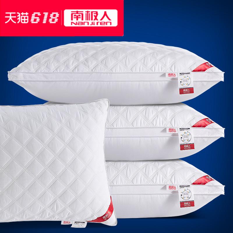 南极人 保健枕好不好,保健枕哪个牌子好