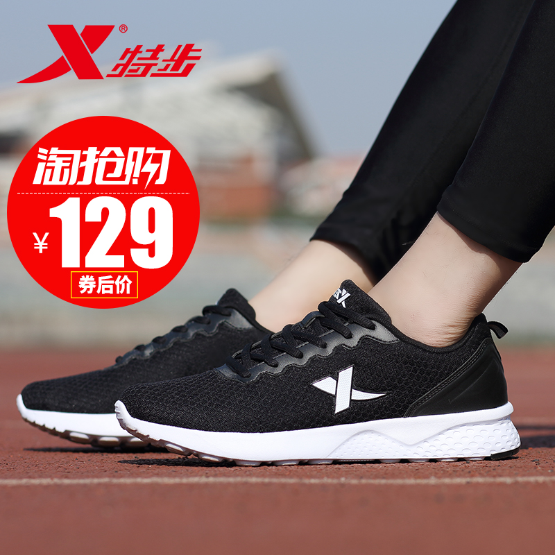 XTEP Mens New Summer 2017 lightweight breathable mesh leisure sports shoes for men in autumn  winter running shoes
