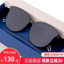 GM太阳镜女大框明星同款网红复古韩版眼镜圆脸潮墨镜女2019新款