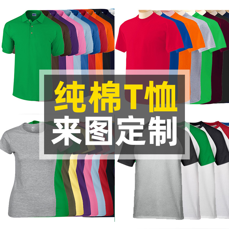 Horay men's and women's straight tube loose cotton round neck short sleeve T-shirt advertising culture shirt logo to customize
