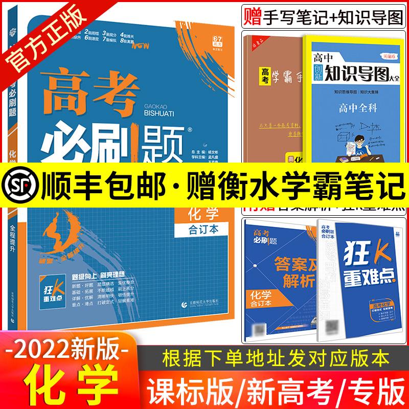 Книги о коллекционировании мебели Артикул 596366999393
