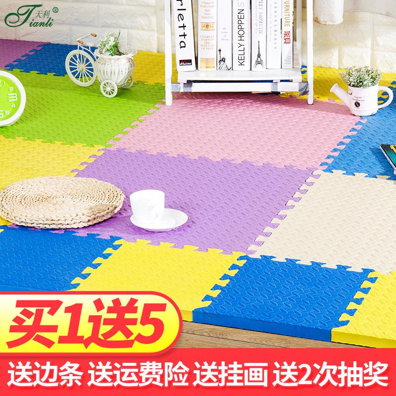 Ребенок пена коврики сгущаться 2.5cm головоломки ползать колодка большой размер 60 сращивание подъем подъем подушка спальня этаж коврик