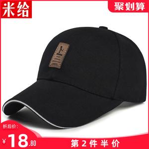 棒球帽子春秋季鸭舌帽子中老年人男士爸爸户外运动太阳帽夏天网眼