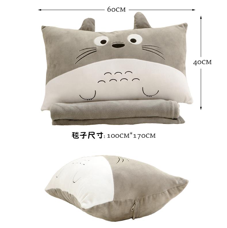 卡通午睡枕辦公室午休趴睡枕龍貓抱枕被子兩用學生兒童睡覺小枕頭