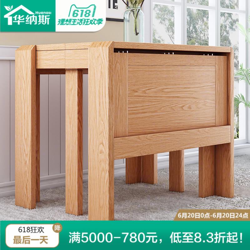 華納斯 北歐實木餐桌可伸縮摺疊餐桌椅組合簡約現代小戶型飯桌
