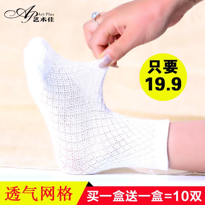 儿童袜子纯棉宝宝袜春夏季薄款男童女童中筒婴儿袜夏天透气网眼袜